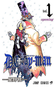 D. Gray-man
