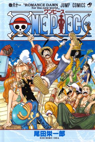 One Piece
