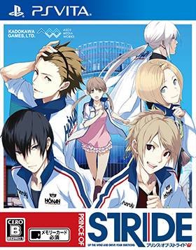 Prince of Stride Alternative