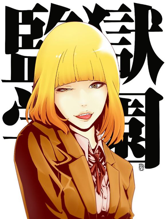 Prison School