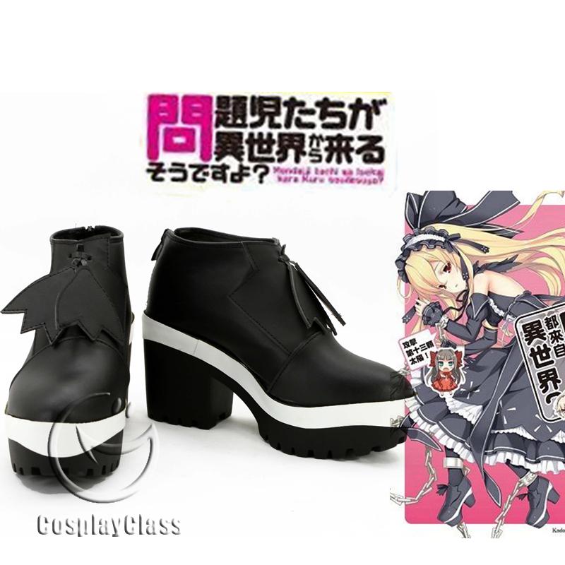 Kuru Shoes On Sale