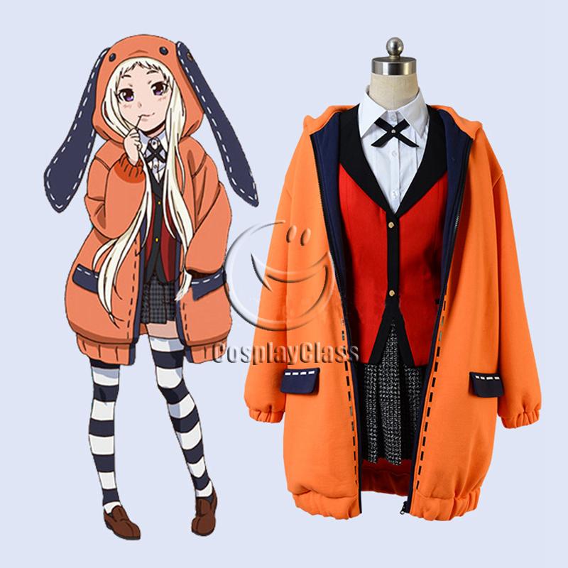 Kakegurui Yomotsuki Runa Cosplay Costume - CosplayClass