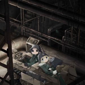 Girls` Last Tour