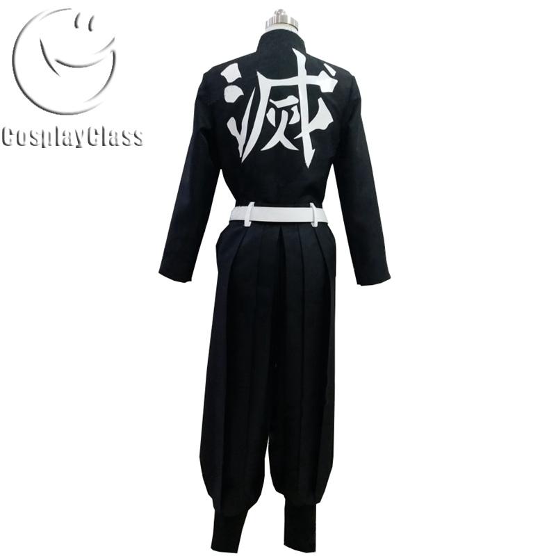 Demon Slayer Kochou Shinobu Cosplay Costume - CosplayClass