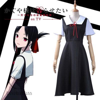Kaguya-sama: Love Is War Shinomiya Kaguya Student Uniform Cosplay Costume