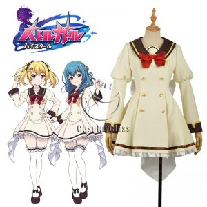 Battle Girl High School Kougami Kanon Cosplay Costume